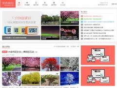 第二版移植模板个人博客源码整站自适应HTML5响应式手机帝国CMS