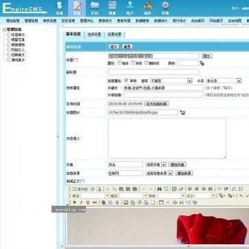 帝国CMS美图美女图片网站源码整站自带7G图片数据集成手机移动端后台功能