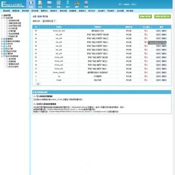 简洁文字收费视频播放新闻资讯会员软件下载多广告位帝国CMS自适应响应式HTML5整站模板后台功能