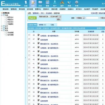 帝国CMS个人工作室企业公司团队网站高端大气上档次整站模板源码后台功能