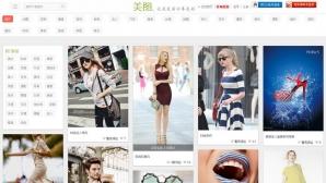 第二版图片美女摄影瀑布流网站模板源码帝国CMS自适应HTML5响应式